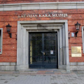 Museum of War (Kara muzejs)